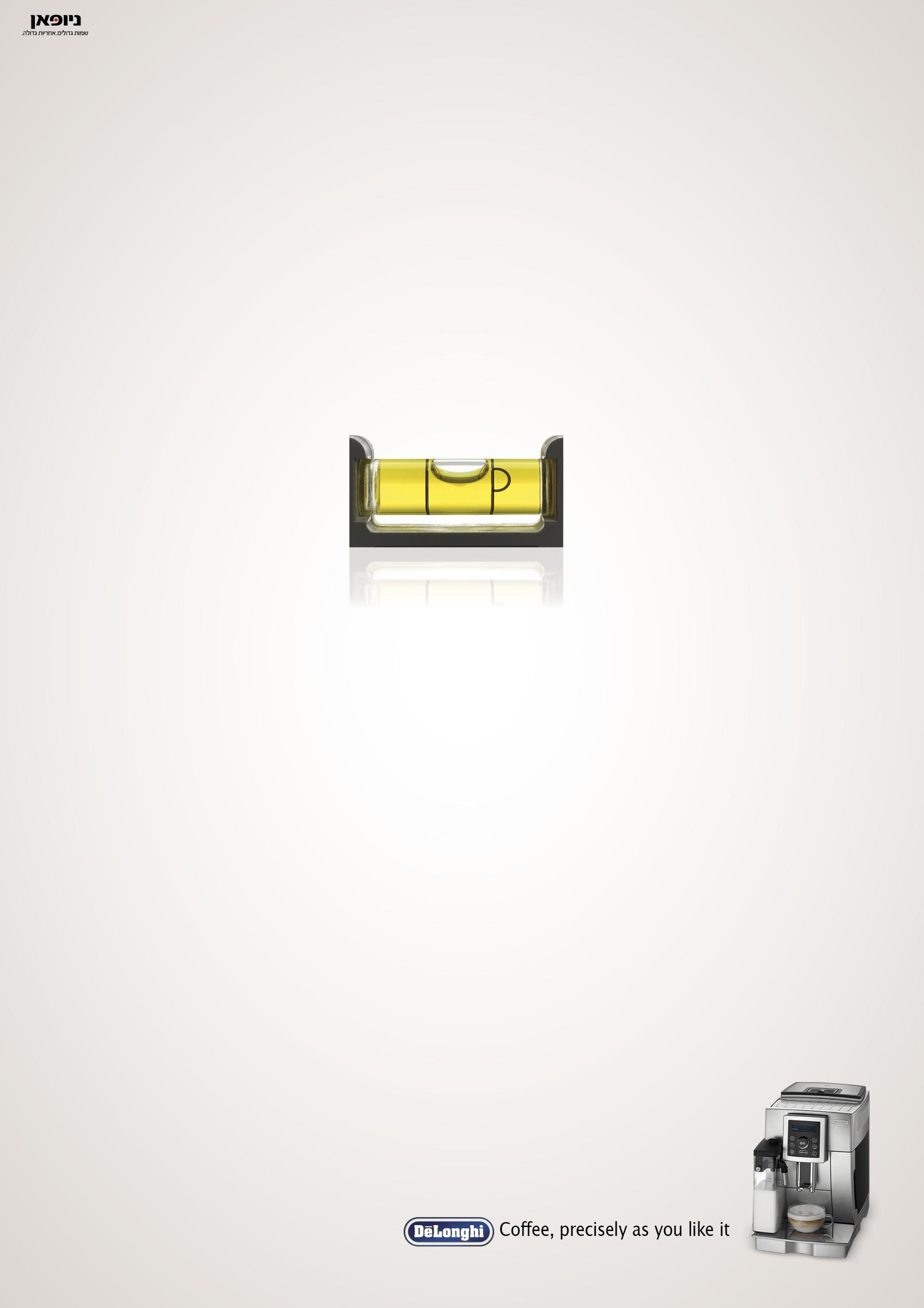 DeLonghi Print Ad -  Coffee, precisely as you like it