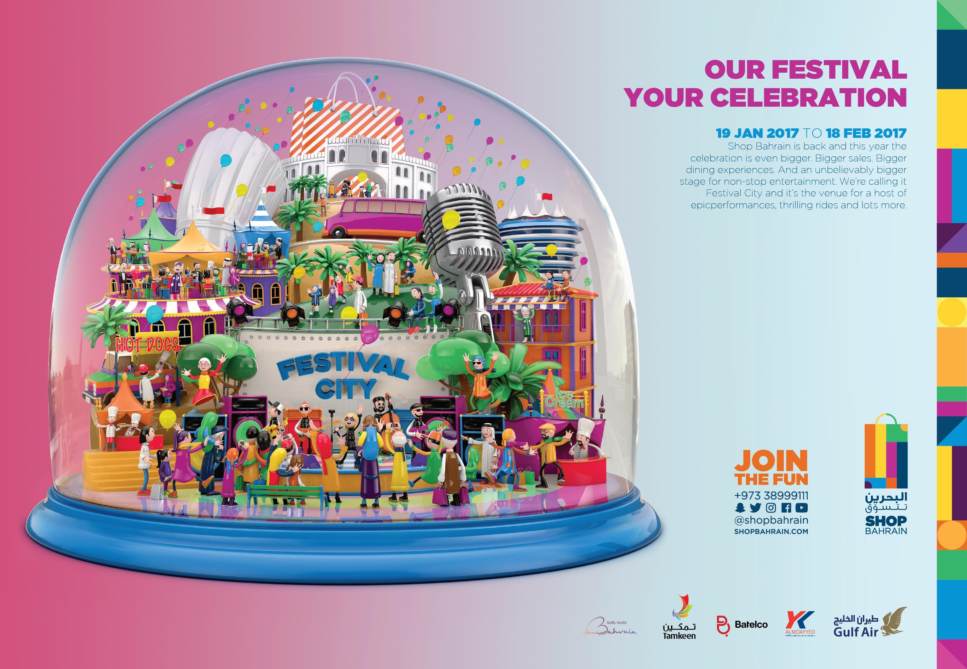Bahrain Shopping Festival Print Ad - Celebration