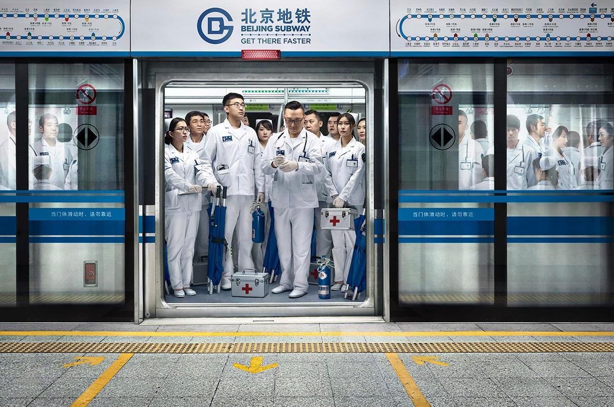 Beijing Subway Print Ad -  Paramedics