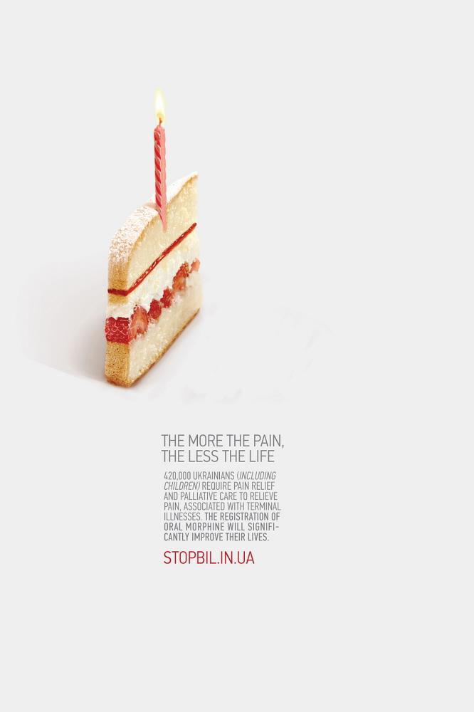 stopbil.in.ua Print Ad -  Cake