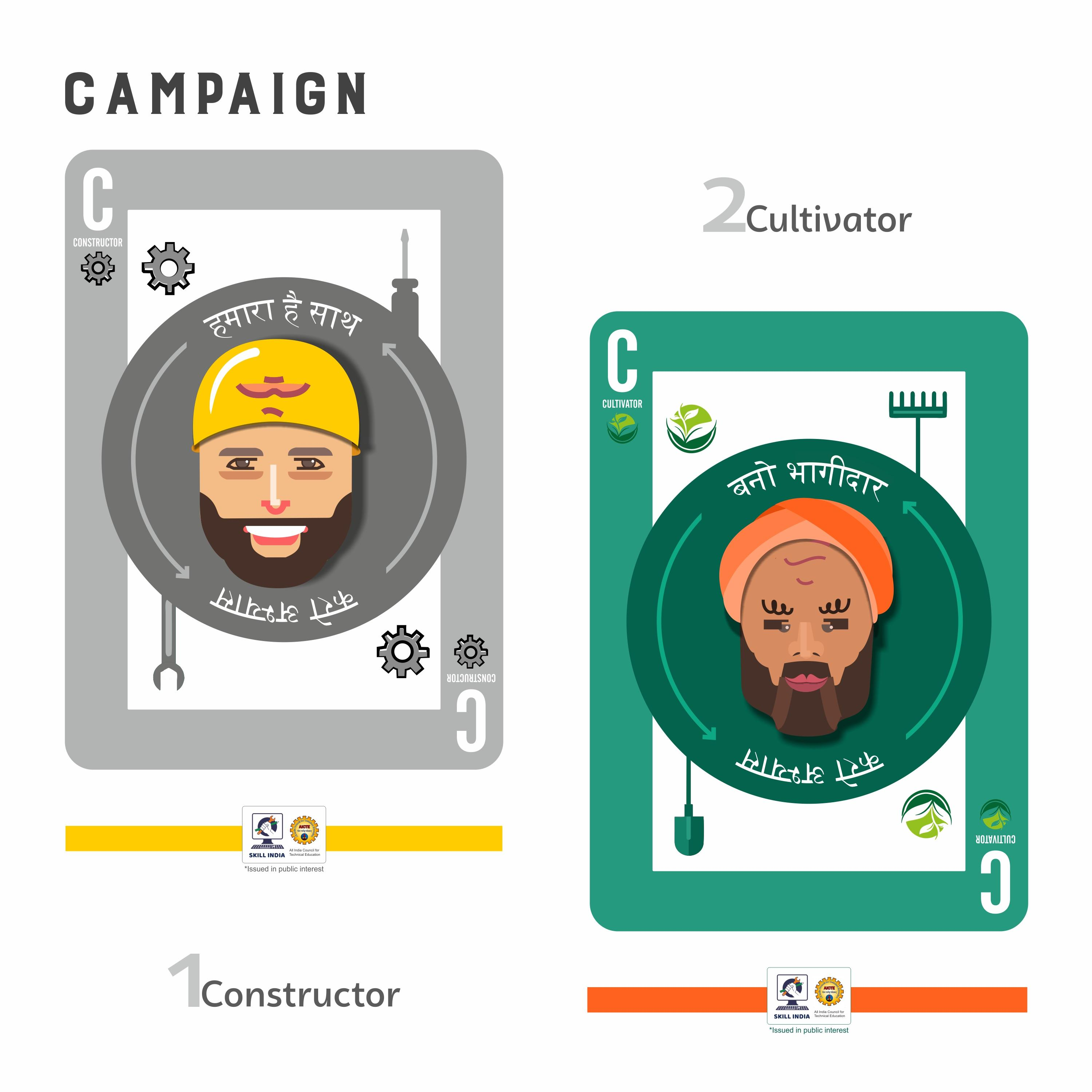 Skill India Experiential Ad - Spin wheel