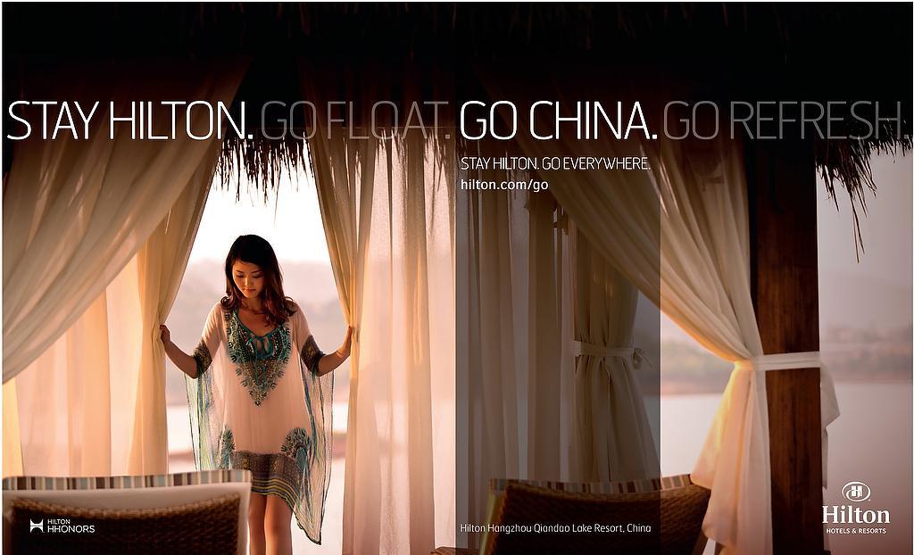 Hilton Print Ad -  China, 1