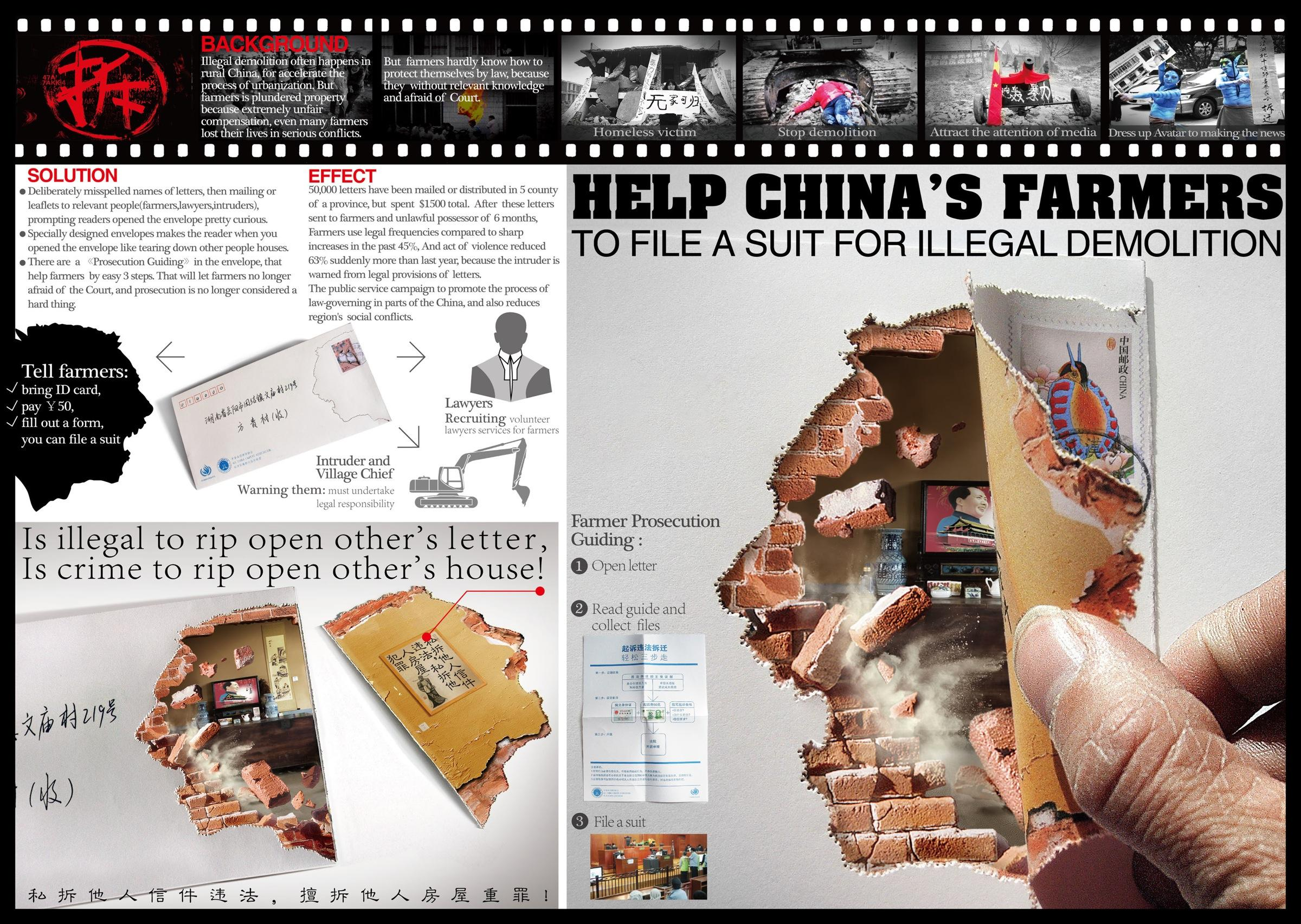 Lawyers Association Direct Ad -  China Demolition