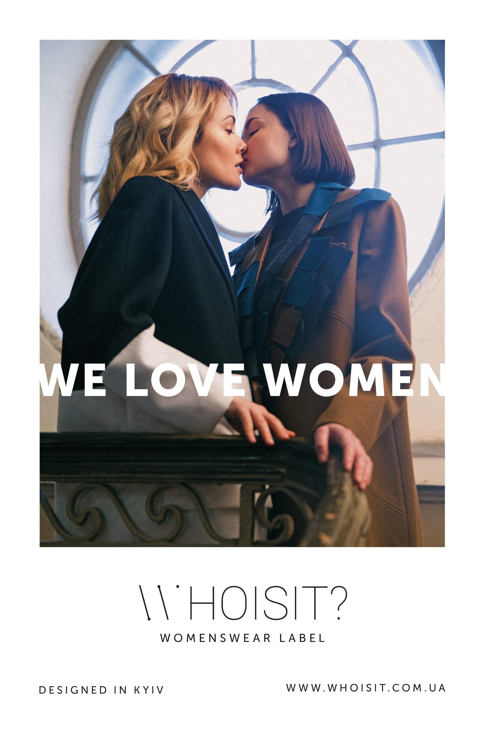 whoisit? Print Ad -  We love women, 4