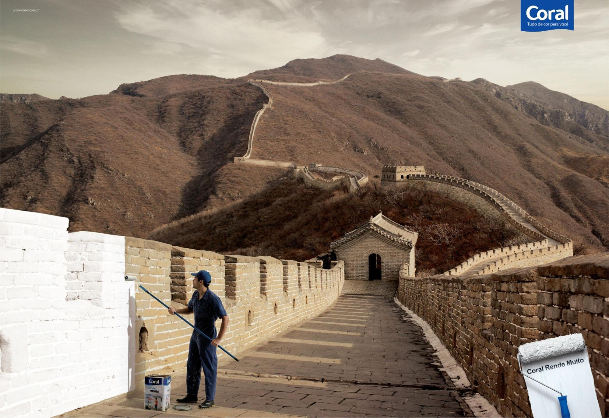 Coral Print Ad -  Great Wall