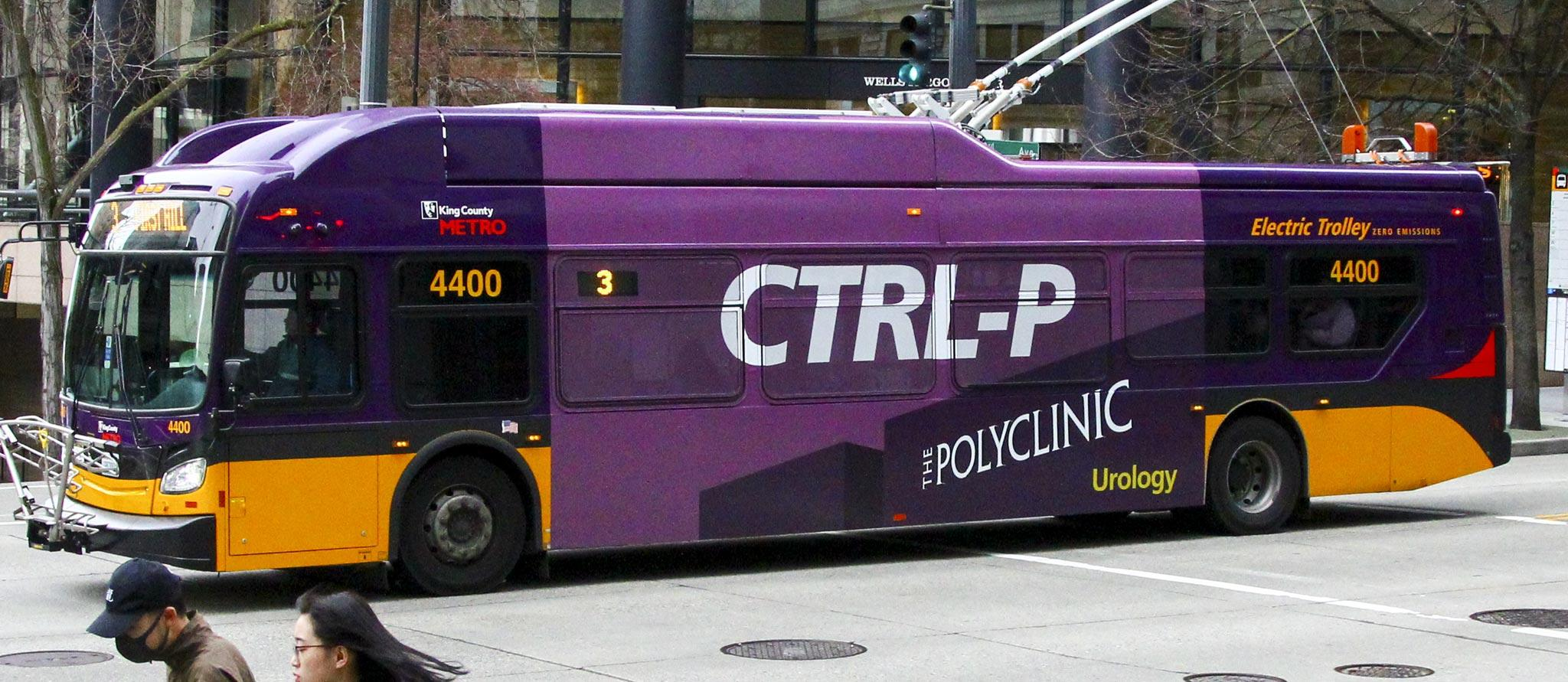 The Polyclinic Outdoor Ad - Specialty Care Campaign