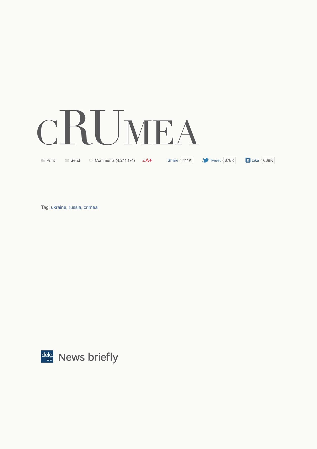 Delo.ua Print Ad -  Crimea