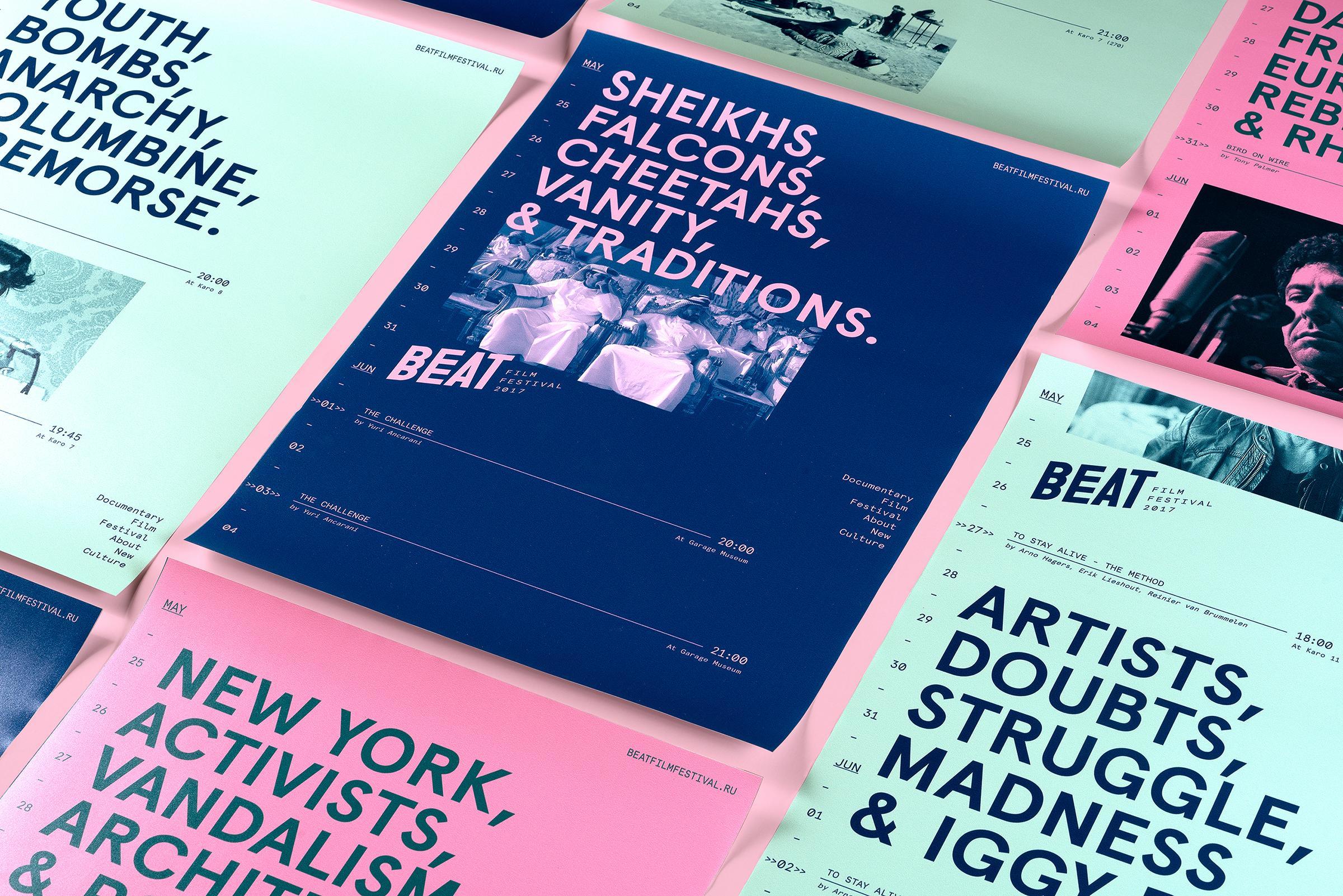 Beat Film Festival Design Ad - Beat Film Festival Posters