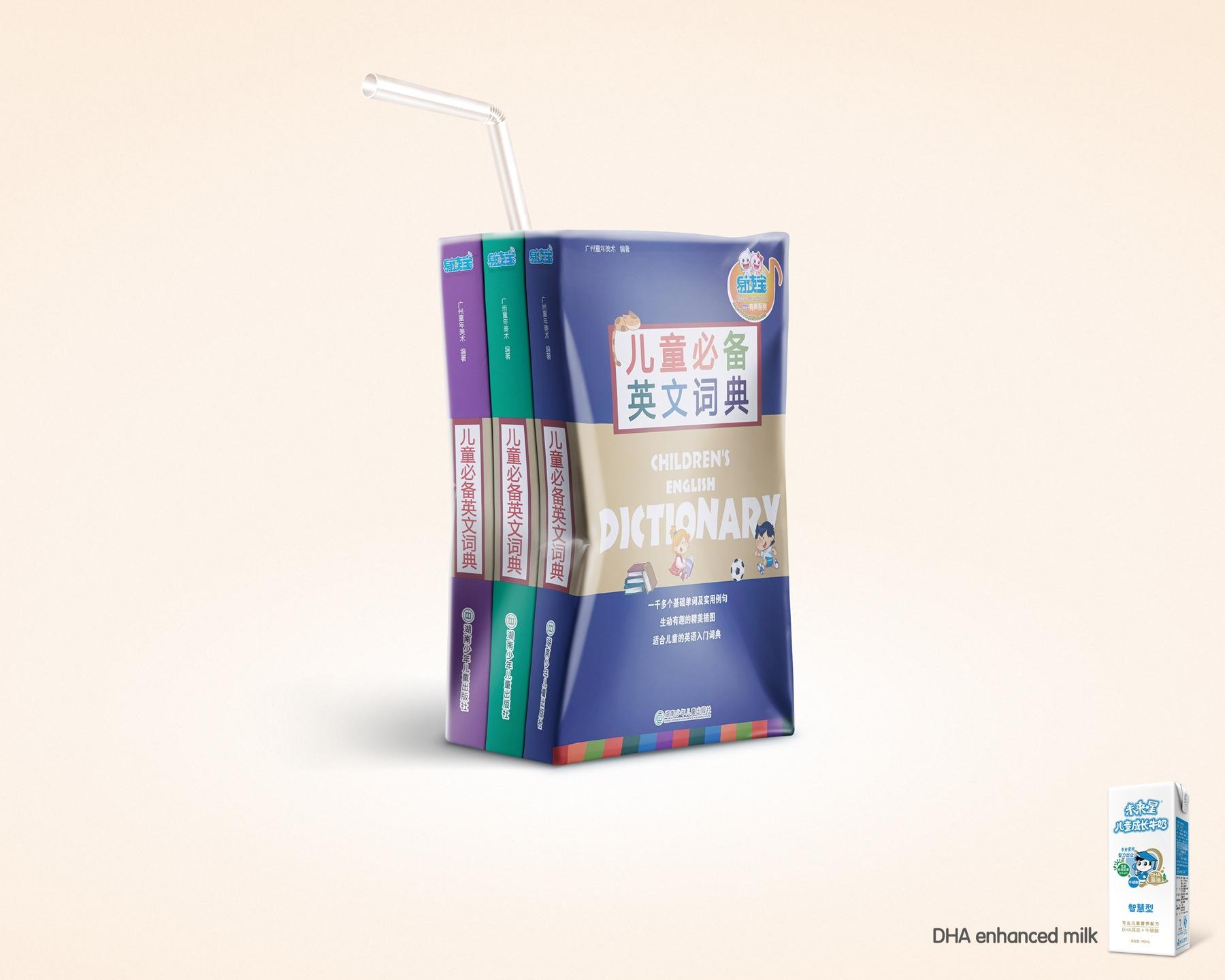 DHA Enhanced Milk Print Ad -  Dictionary