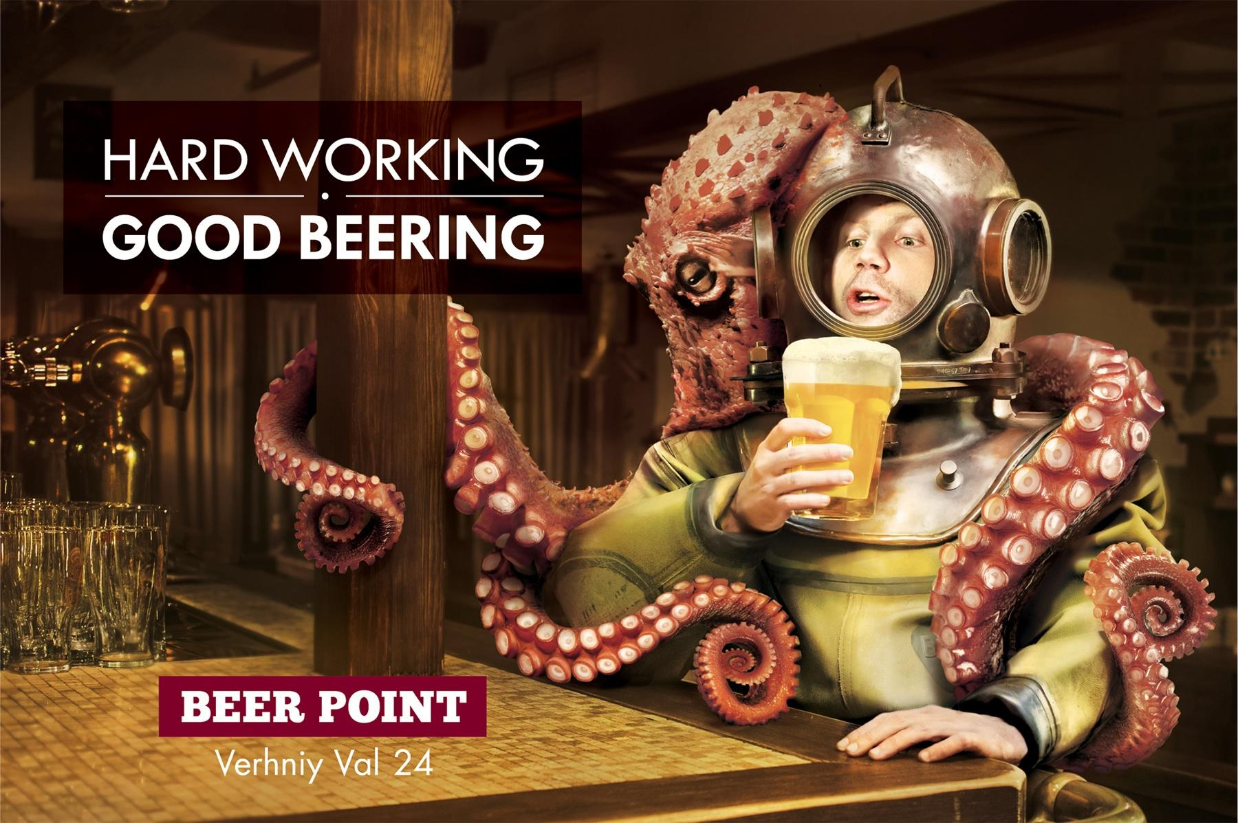 Pub Beer Point Outdoor Ad -  Diver