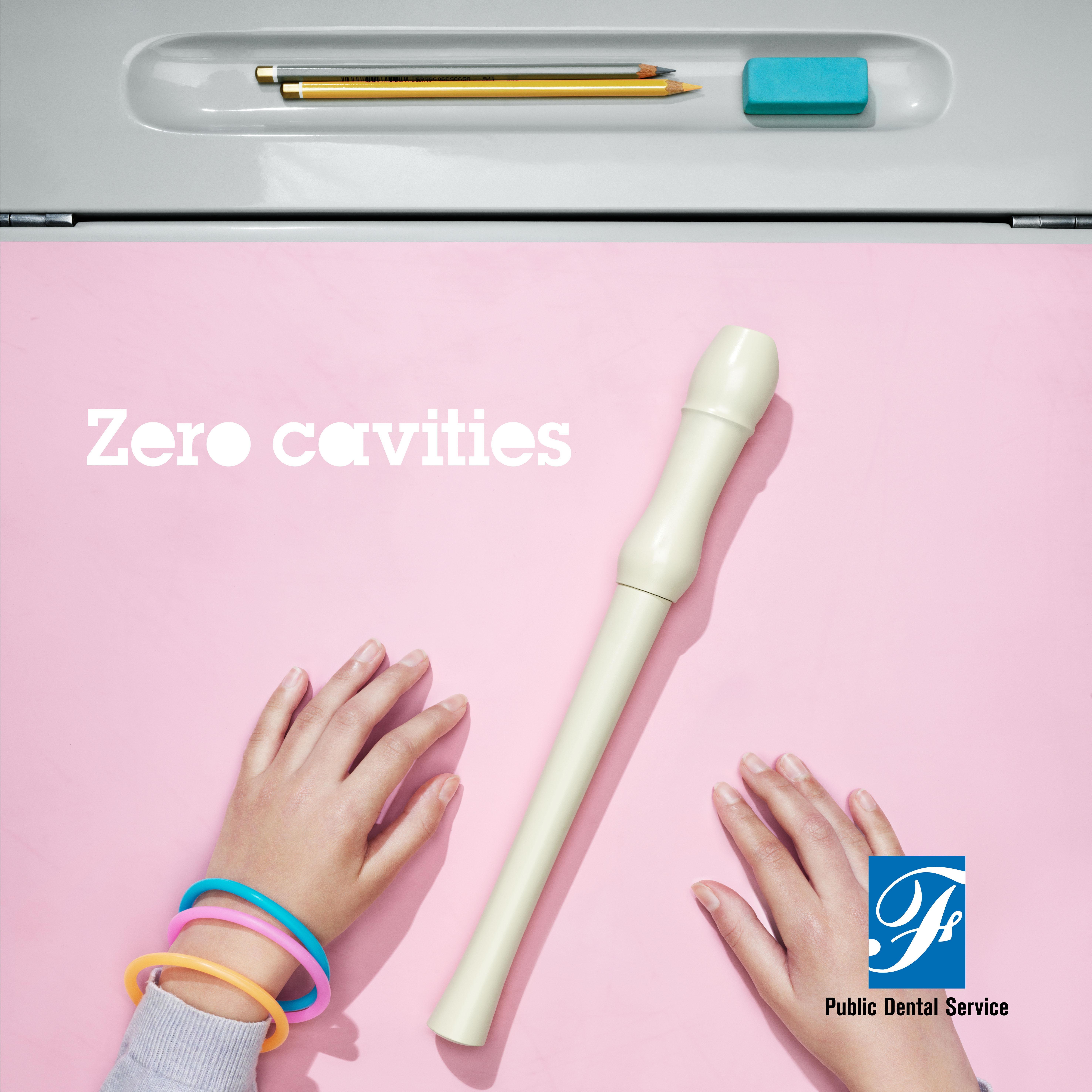 Folktandvården Print Ad - Flute