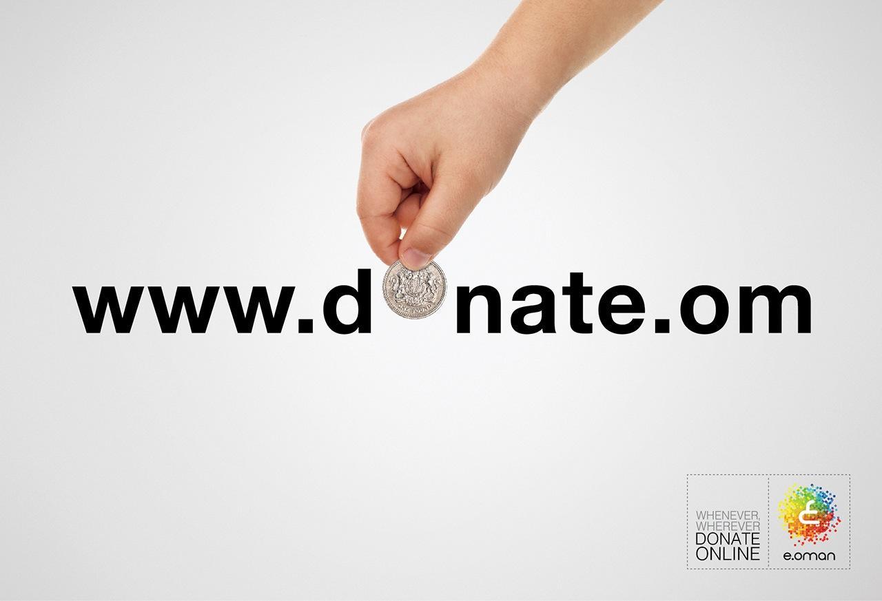 e.oman Print Ad -  Donate online, 1