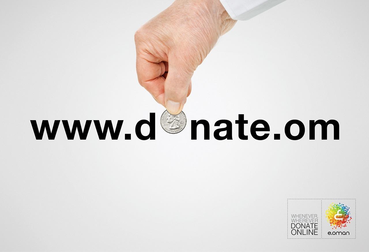 e.oman Print Ad -  Donate online, 3