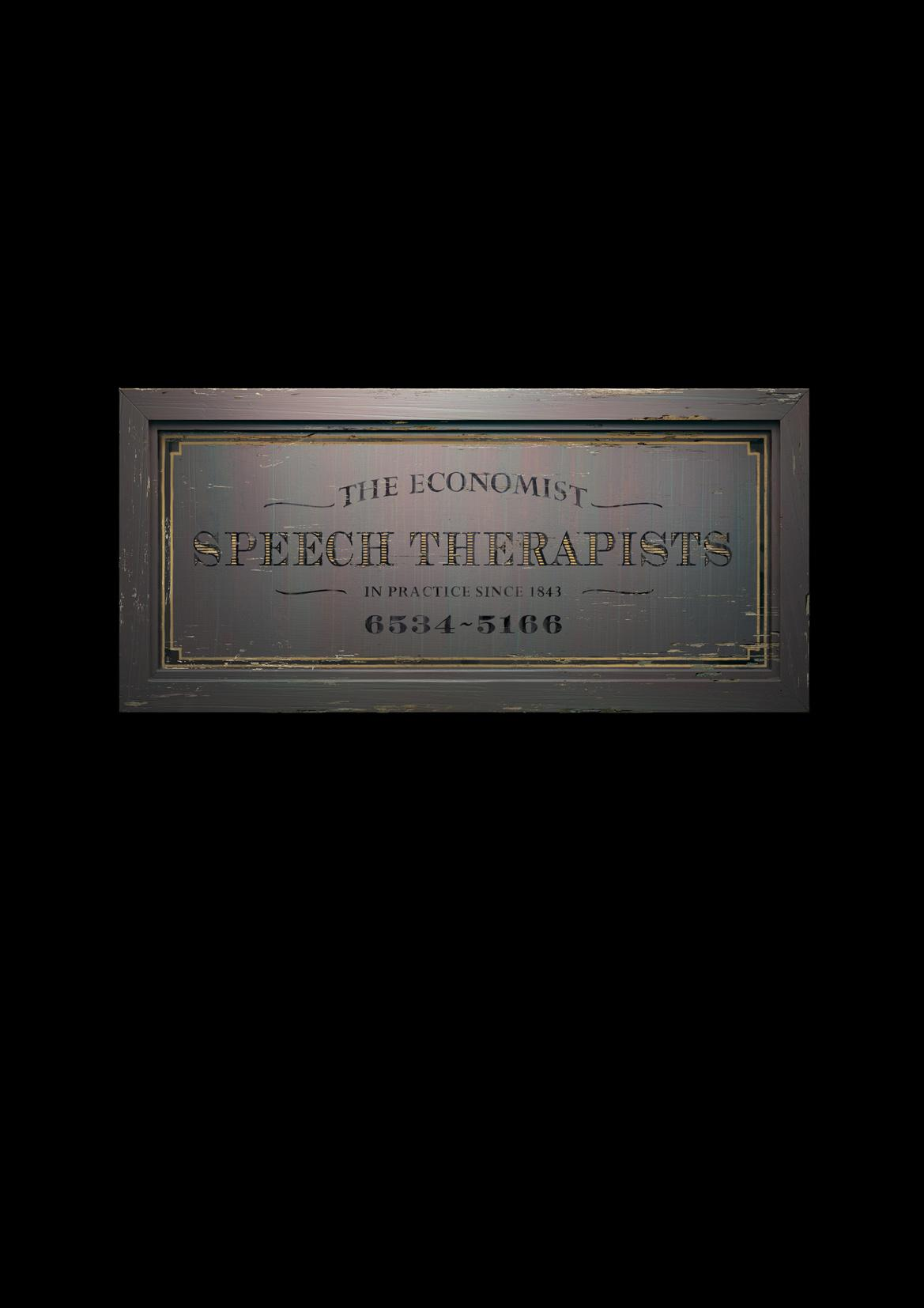 The Economist Print Ad -  Speech Therapists
