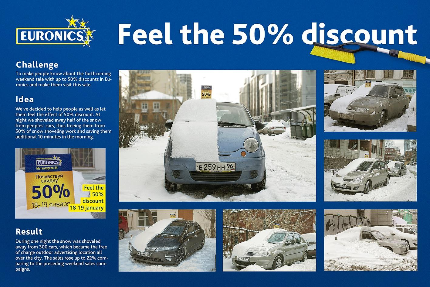Euronics Ambient Ad -  Winter weekend sale