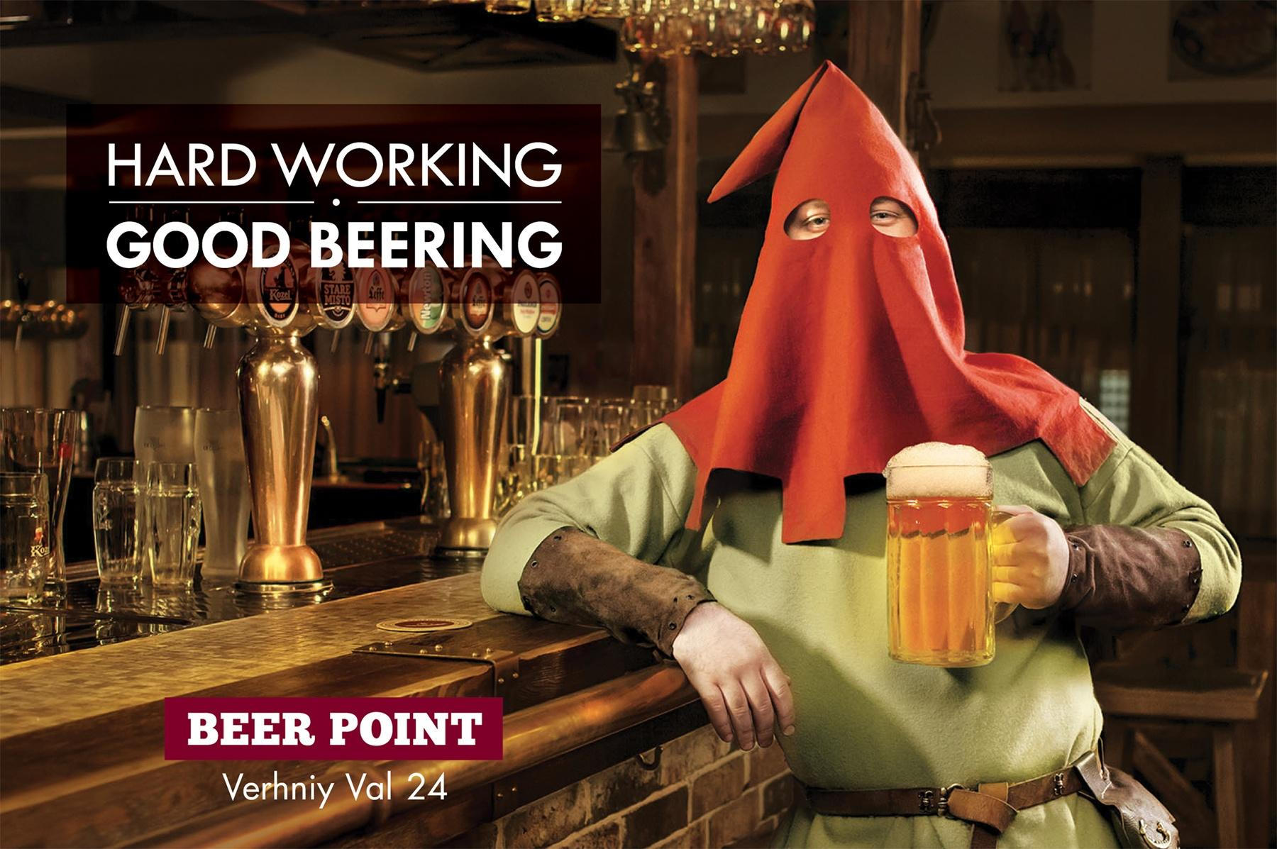Pub Beer Point Outdoor Ad -  Executor