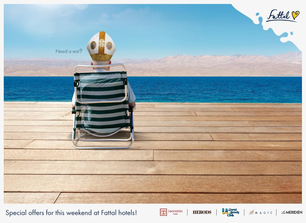 Fattal Print Ad -  The Pope