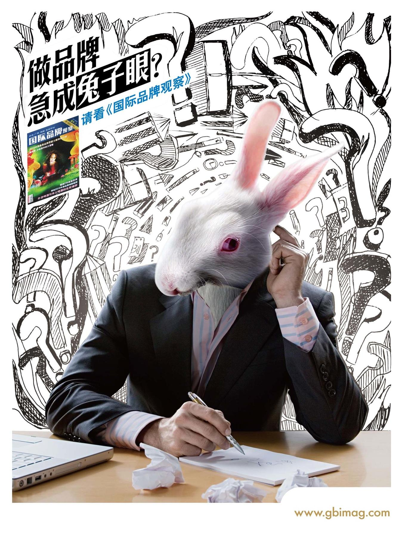 Global Brand Insight Print Ad -  Bunny