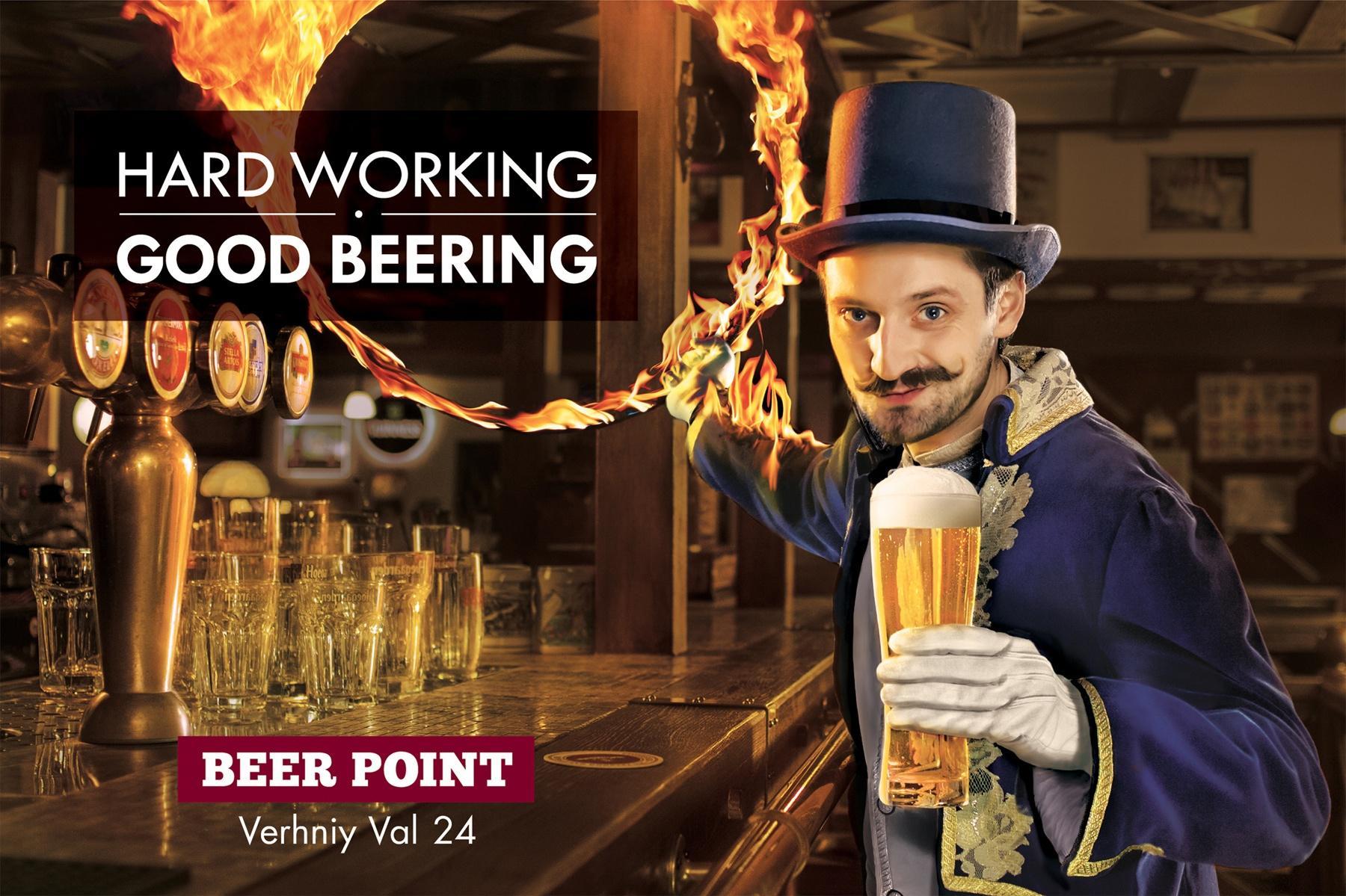 Pub Beer Point Outdoor Ad -  Handler