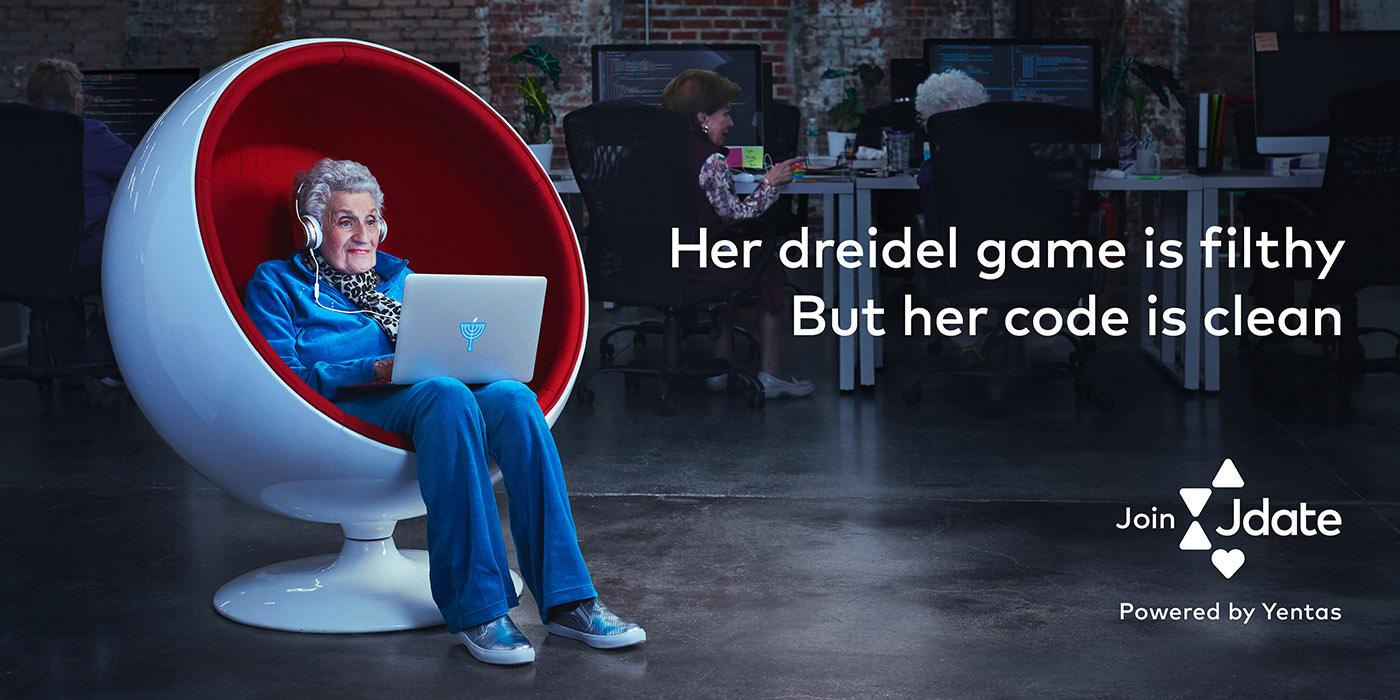JDate Outdoor Ad - Her Dreidel Game is Filthy Clean But Her Code is Clean