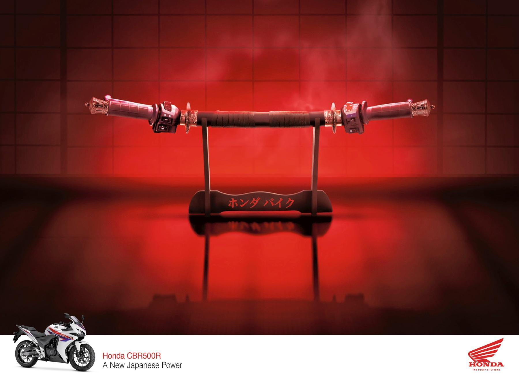 Honda Print Ad -  Sword
