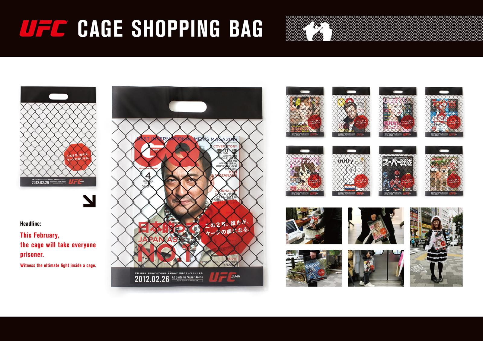 UFC Print Ad -  Cage shopping bag