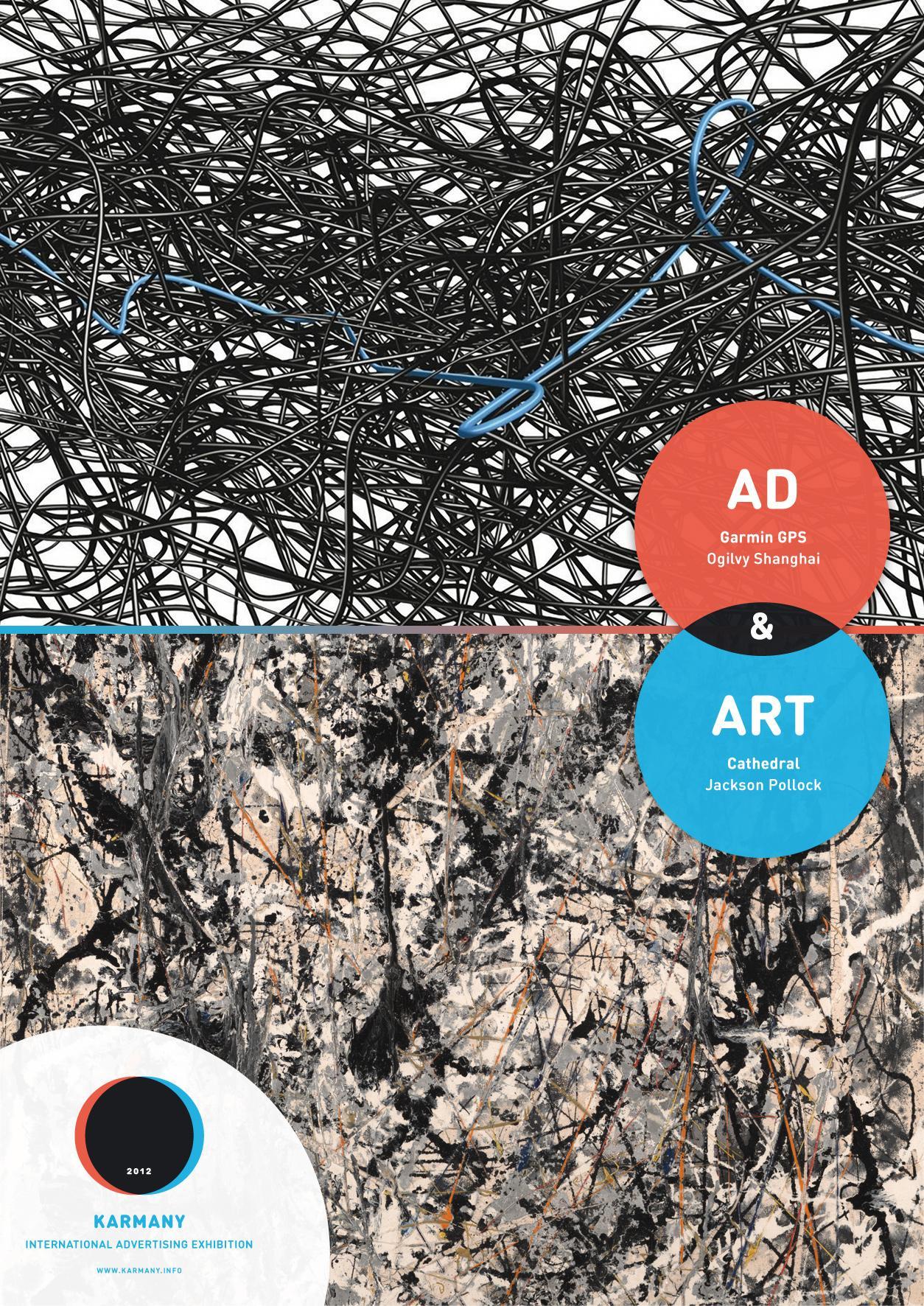 Karmany Print Ad -  Pollock vs Ogilvy