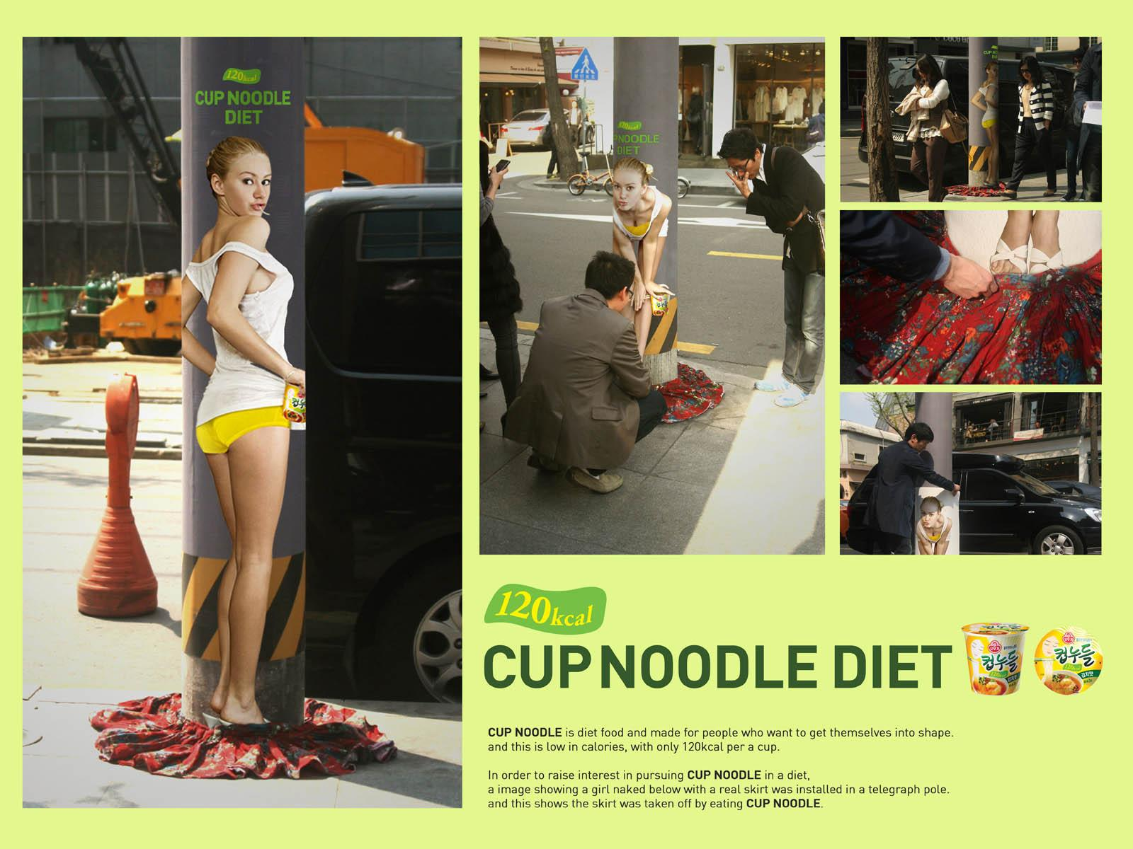 Cup Noodle Ambient Ad -  Skirt