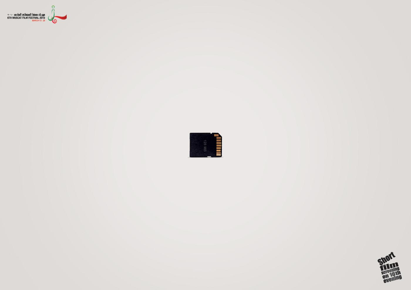 Muscat Film Festival Print Ad -  Chip