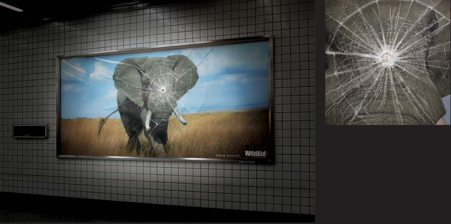WildAid Outdoor Ad -  Elephant