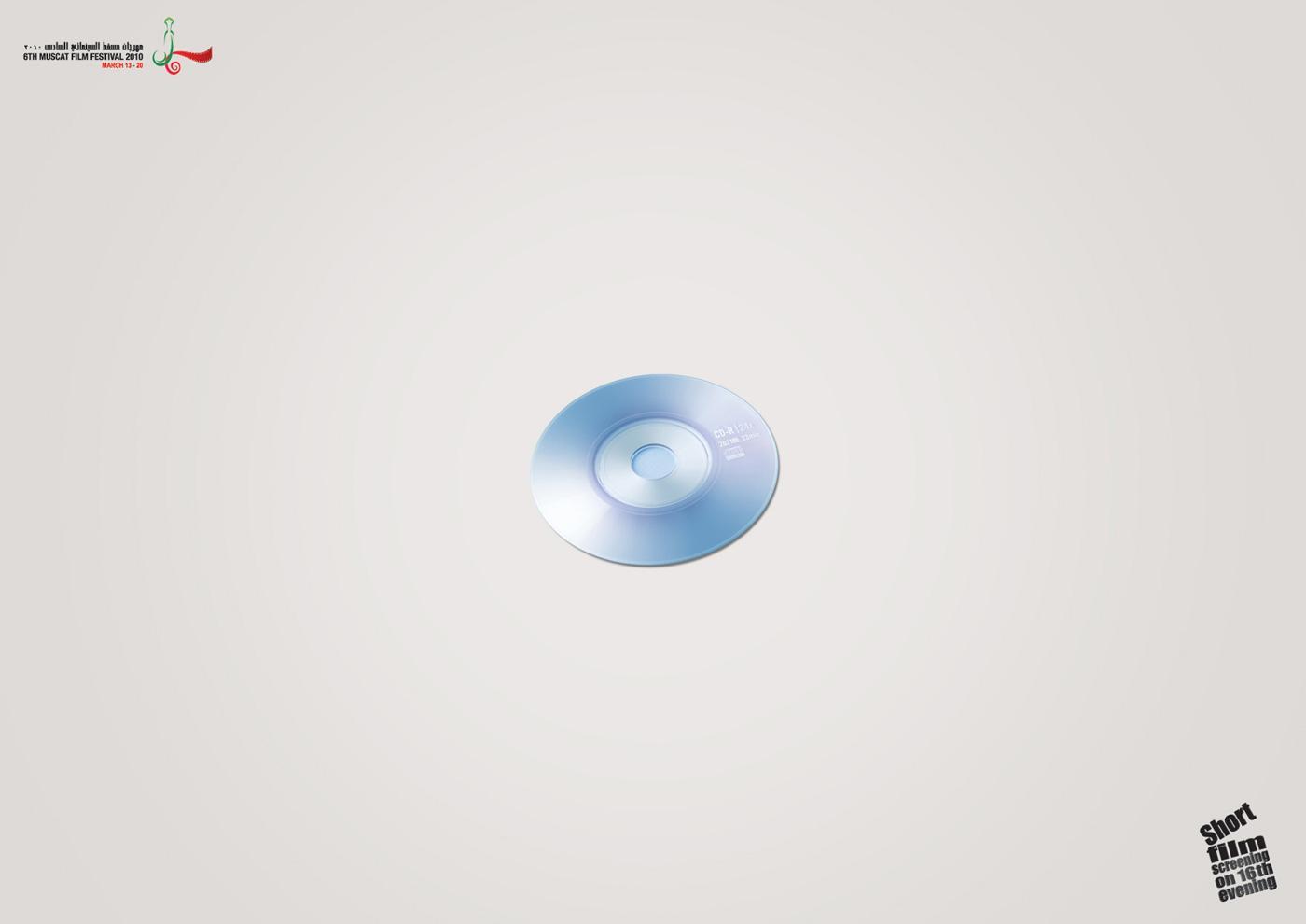 Muscat Film Festival Print Ad -  Mini CD