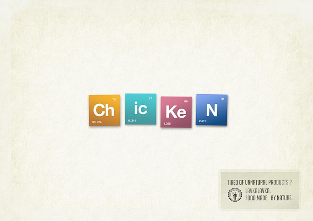 LavkaLavka Print Ad -  Chicken