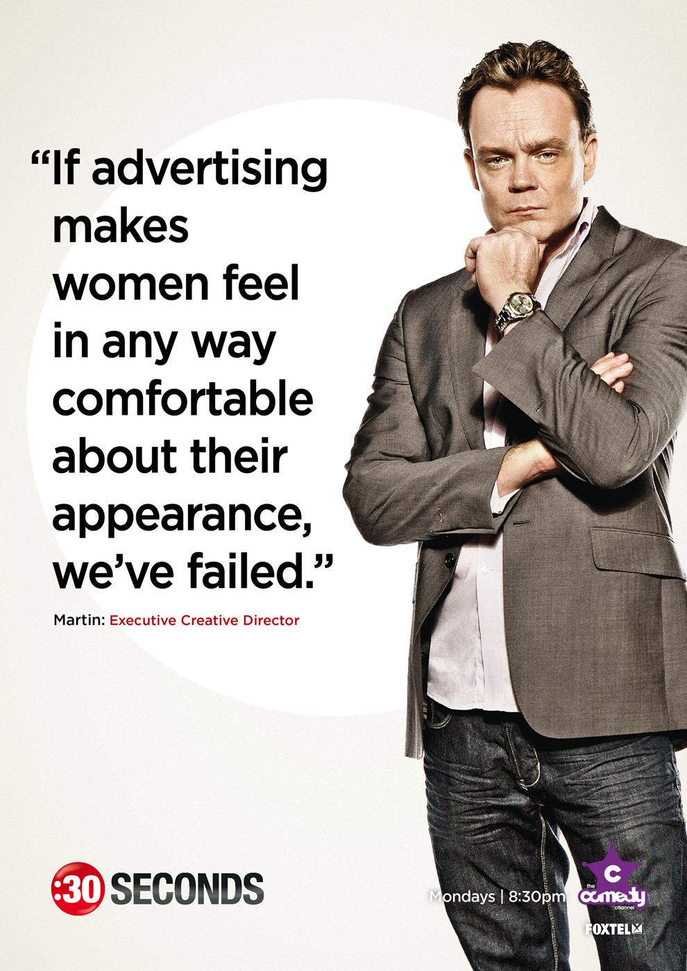 30 Seconds Print Ad -  Women