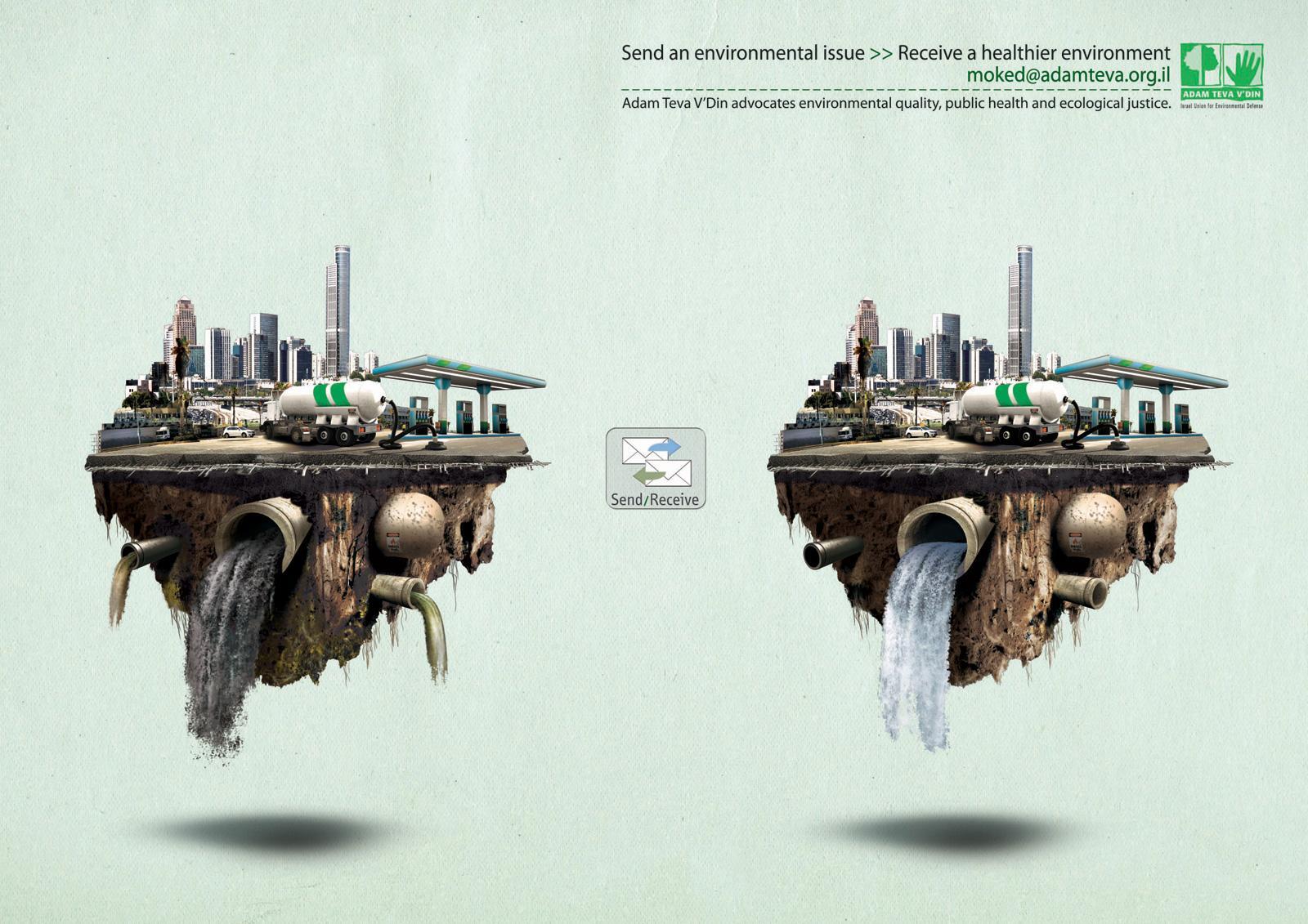 Adam Teva V'Din Print Ad -  Water