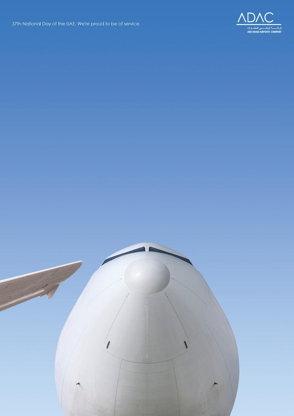 Abu Dhabi Airports Company Print Ad -  Salute
