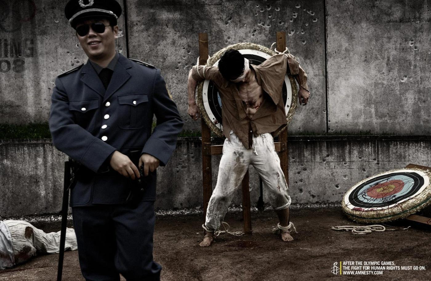 Amnesty International Print Ad -  Archery