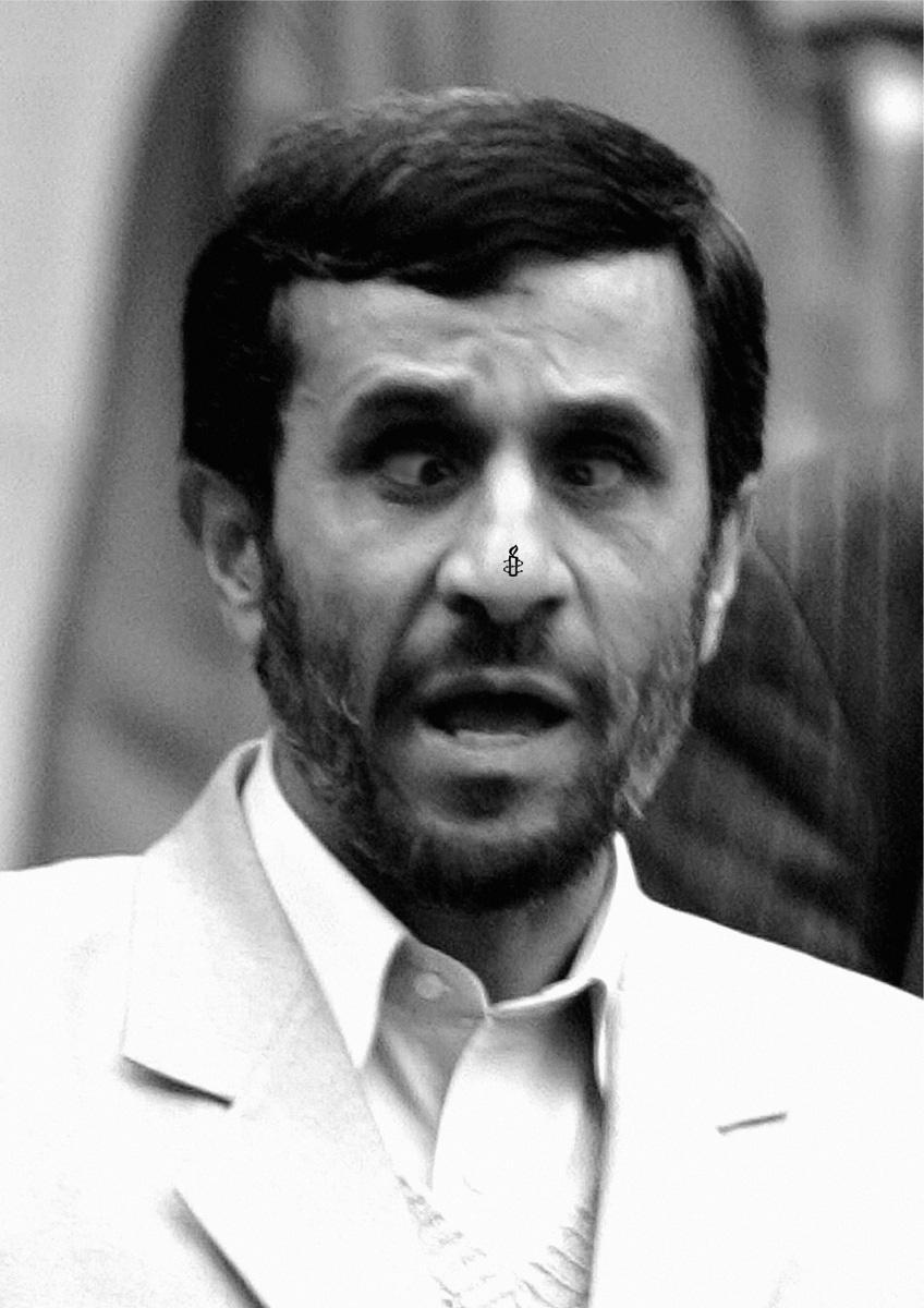 Amnesty International Print Ad -  Ahmadinejad