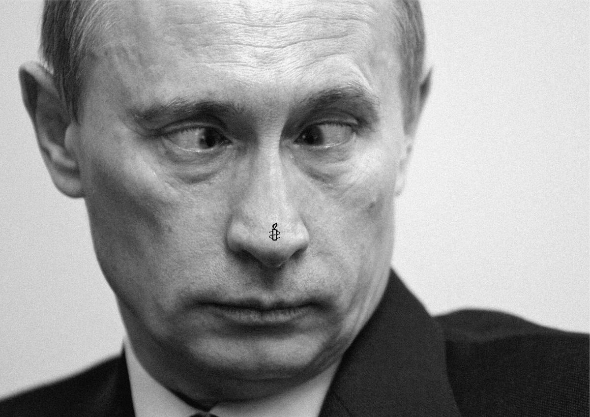 Amnesty International Print Ad -  Putin