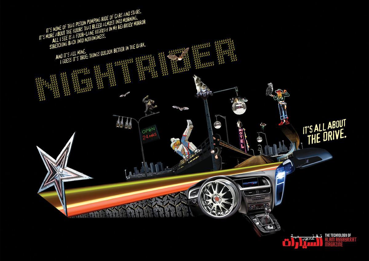 Alam Assayrat Print Ad -  Nightrider