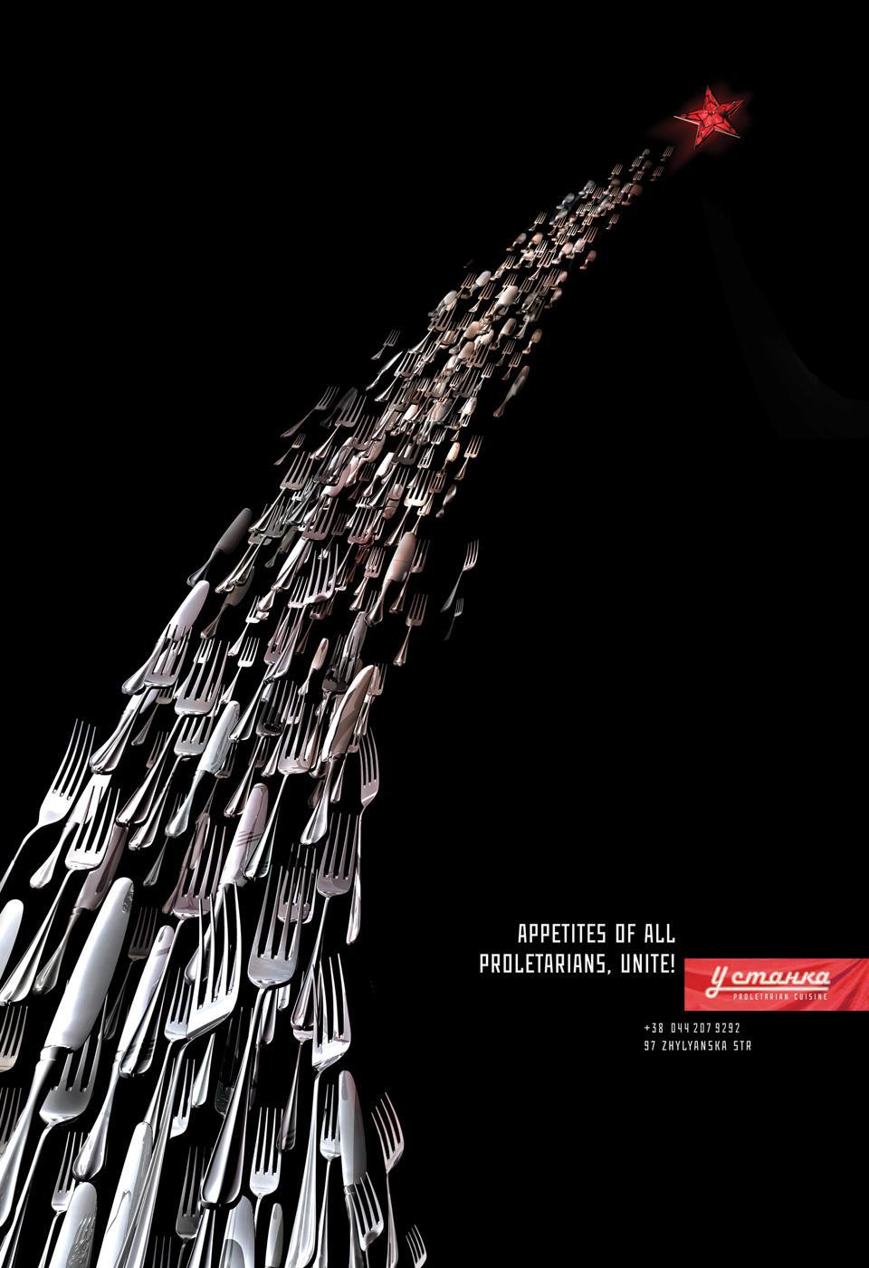 U Stanka Print Ad -  Forks & Knives