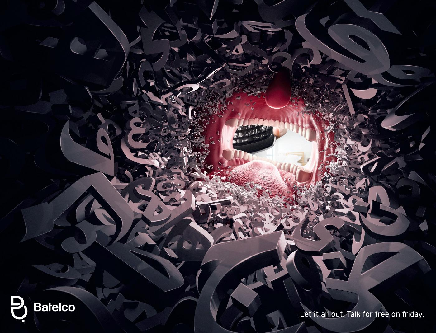 Batelco Print Ad -  Let it all out, Arabic