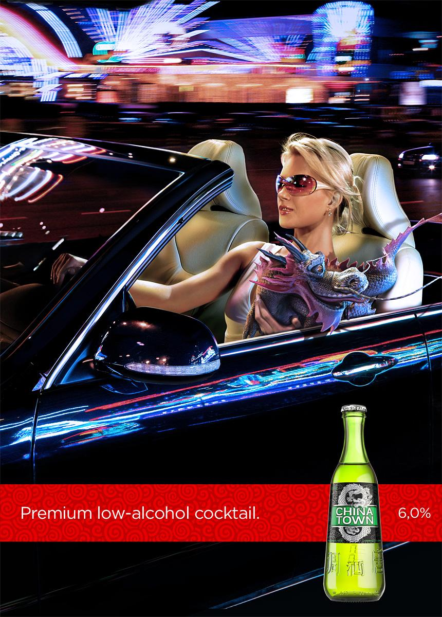 China Town Print Ad -  Night
