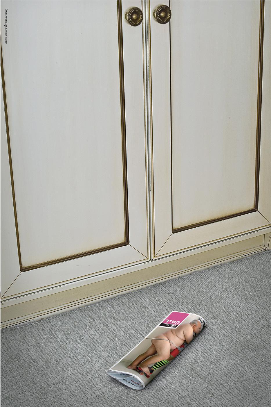Ha'eer Bevarod Print Ad -  Closet