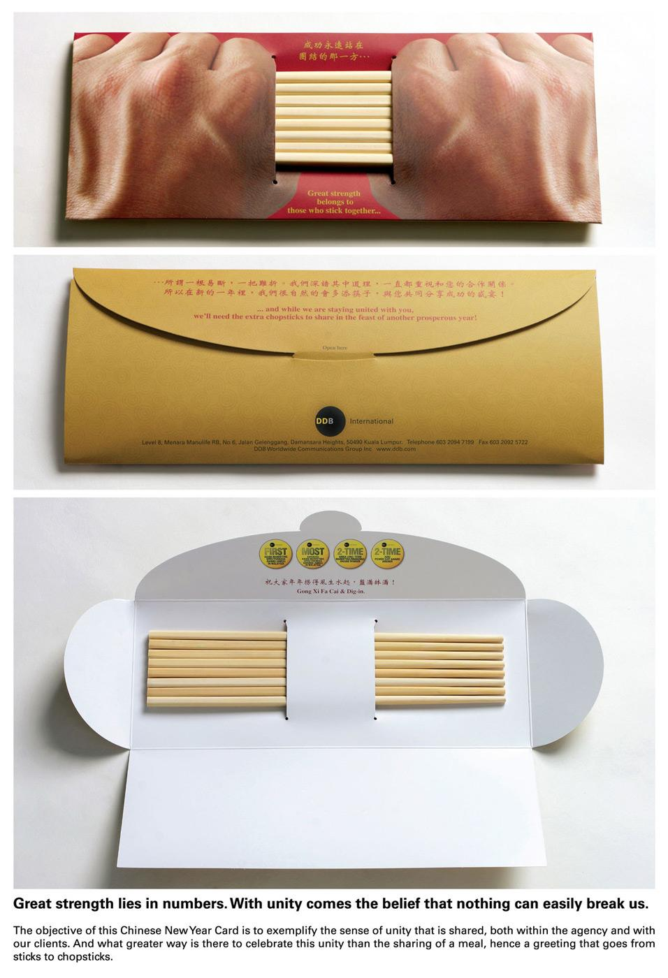 Chinese New Year Direct Mail, Chopsticks