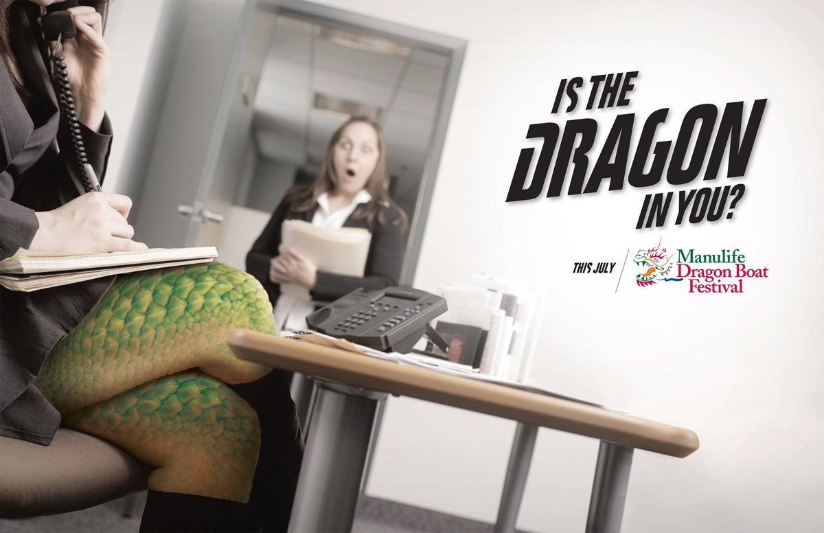 Dragon Boat Festival Print Ad -  Legs