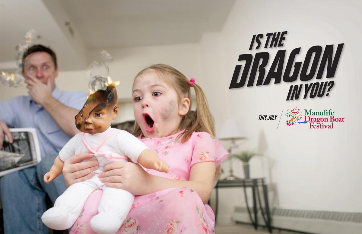 Dragon Boat Festival Print Ad -  Fire