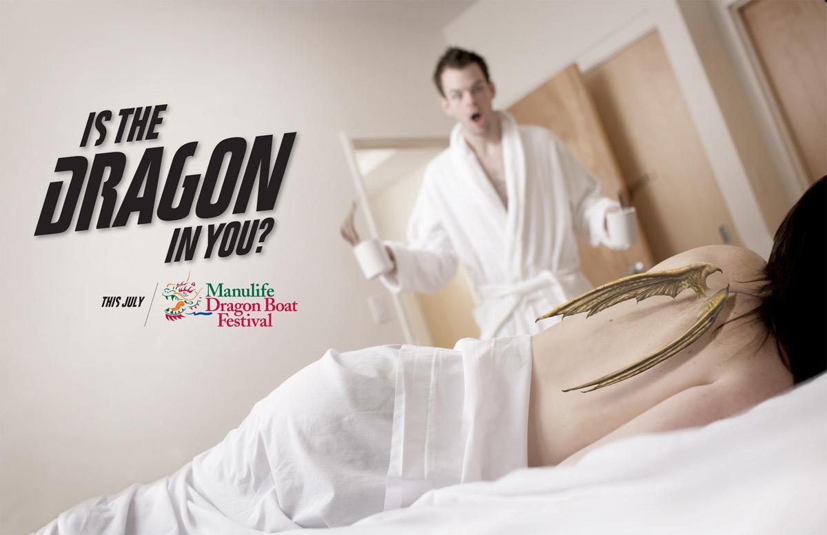 Dragon Boat Festival Print Ad -  Wings