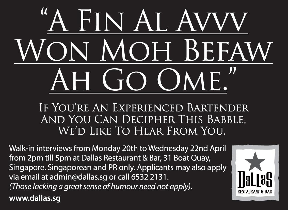 Dallas Restaurant & Bar Print Ad -  Drunken slur