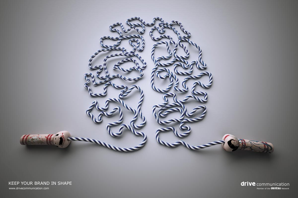 Drive Communication Print Ad -  Brain fitness