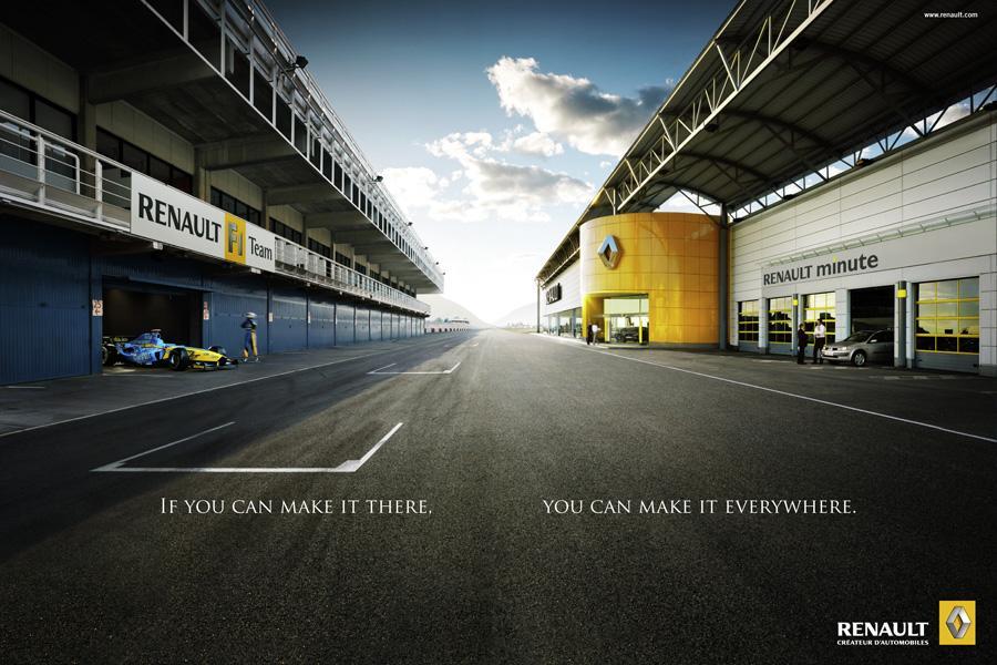 F1/Dealership
